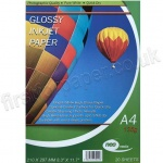 Glossy Inkjet Paper, 135gsm, A4 - 20 sheets