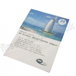 Glossy Inkjet Paper, 180gsm, A4 - 20 sheets