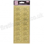 Anita's Peel Off Outline Stickers, Elegant Thank You - Gold
