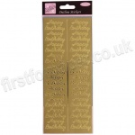 Anita's Peel Off Outline Stickers, Birthday Repeated - Gold