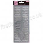 Anita's Peel Off Outline Stickers, Birthday Repeated - Silver